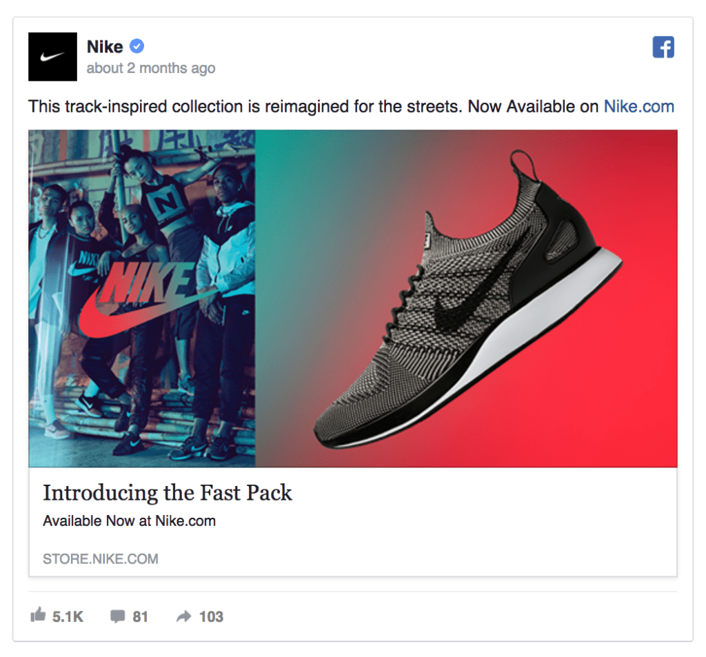 Nike Facebook ad example
